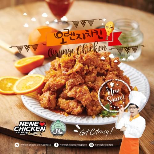 Nene Chicken Tasty Bites Meal $5.90 - FA