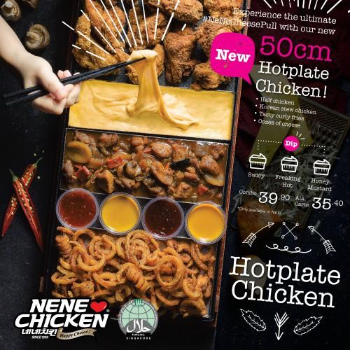 Nene Chicken Hotplate Chicken 2017 - 1080 PX