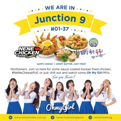 Nene Chicken J9 Opening Poster 2017 - 1080 PX (01)