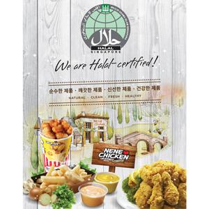 Press-1---Nene-Chicken-Halal-Certified-(Facebook)